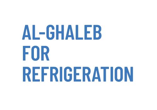 WETRAVENT Air Products - Worldwide - Partner Jordan - Al Ghaleb